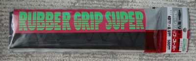 RUBBER GRIP.jpg