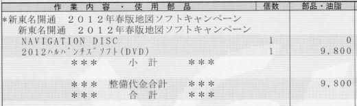 NAVI_DISC.jpg